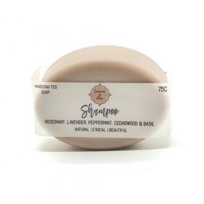 Handmade Natural Shampoo Bar – Scented