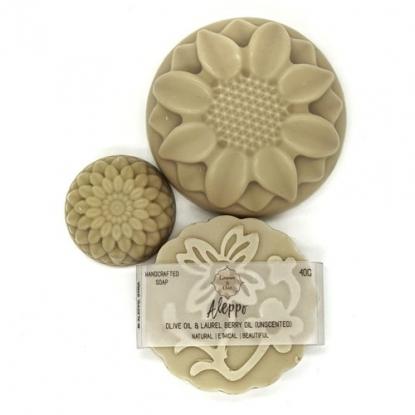 Handmade Natural Soap Bar – Aleppo